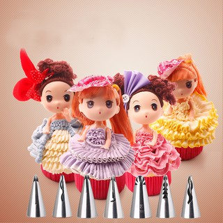 Full 250000 Dong delivery baking tool Korean style lace flower mouth cake cookie barbie doll flower mouth multiple flowe