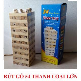 Đồ chơi rút gỗ 54 thanh loại to – Đồ chơi thông minh cho bé Nrẻ (đẹp)
