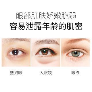 Kem dưỡng ẩm vùng mắt Venzen 20g chuyên dùng 5