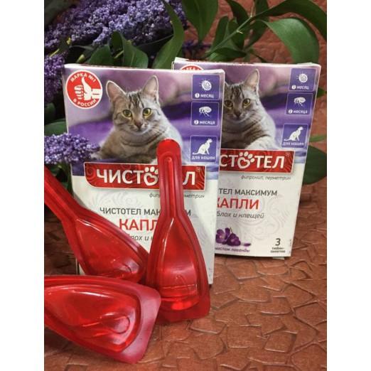 [Mã PET0901 giảm 9K đơn 99K] Nhỏ gáy trị ve rận cho chó mèo 3 tuýp/ hộp (nhập Nga) - 21702247 , 1696689479 , 322_1696689479 , 60000 , Ma-PET0901-giam-9K-don-99K-Nho-gay-tri-ve-ran-cho-cho-meo-3-tuyp-hop-nhap-Nga-322_1696689479 , shopee.vn , [Mã PET0901 giảm 9K đơn 99K] Nhỏ gáy trị ve rận cho chó mèo 3 tuýp/ hộp (nhập Nga)