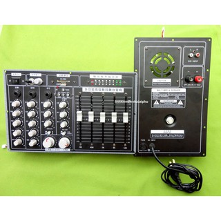 Bảng mạch loa di động 2.0 250W *2 dùng cho loa 10-15inch, phần Karaoke có Echo + Reverb - 220VAC