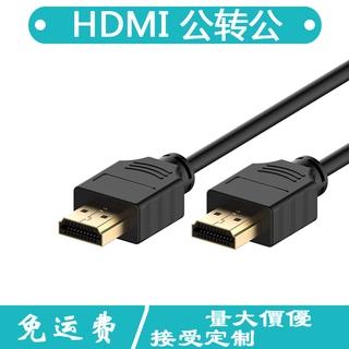 Dây Cáp Hdmi Hd 1.4 Phiên Bản Hdmi Cho Máy Tính Lcd Tv Player Projector Hd