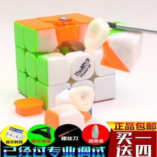 Đồ Chơi Khối Rubik Ma Thuật Di Chuyển Từ Tính Mạnh Mẽ Rk3
