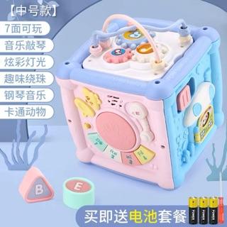 Hộp háo hức – Hộp đồ chơi cho bé nhỏ
