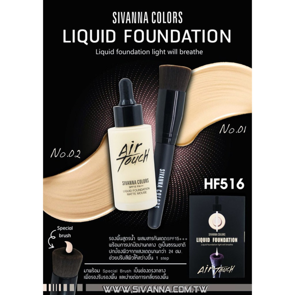 Image result for SIVANNA COLORS Matte Liquid Foundation