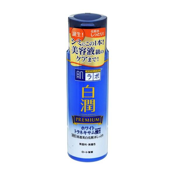 Nước Hoa Hồng Hada Labo Gokujyun Premium Màu Xanh Dương 170 ml ...