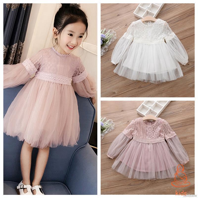 Long Sleeve Girls Puff Sleeves Bud Silk Yarn Solid Color Princess Dresses