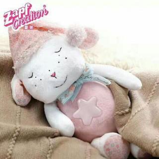 [HOT] Combo cừu ru ngủ cho bé