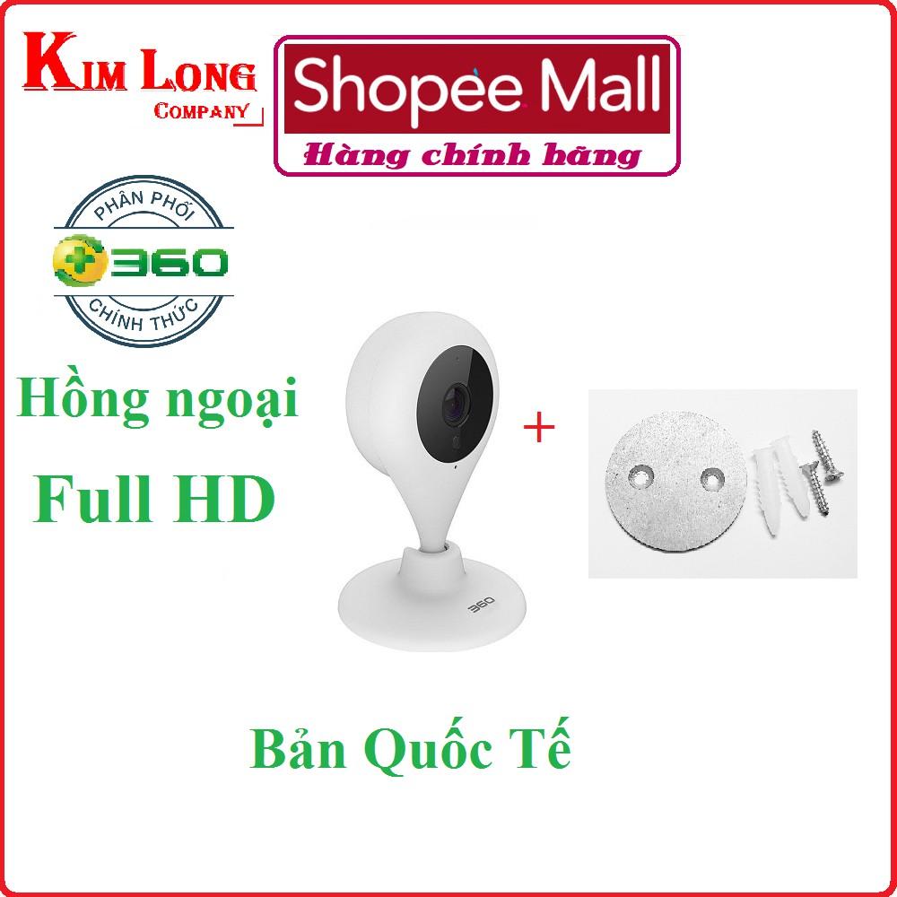 [ Hãng phân phối ] Camera Qihoo 360 Wifi IP Full HD 1080p 150 độ + Kèm chân đế - 2610460 , 100709008 , 322_100709008 , 785000 , -Hang-phan-phoi-Camera-Qihoo-360-Wifi-IP-Full-HD-1080p-150-do-Kem-chan-de-322_100709008 , shopee.vn , [ Hãng phân phối ] Camera Qihoo 360 Wifi IP Full HD 1080p 150 độ + Kèm chân đế