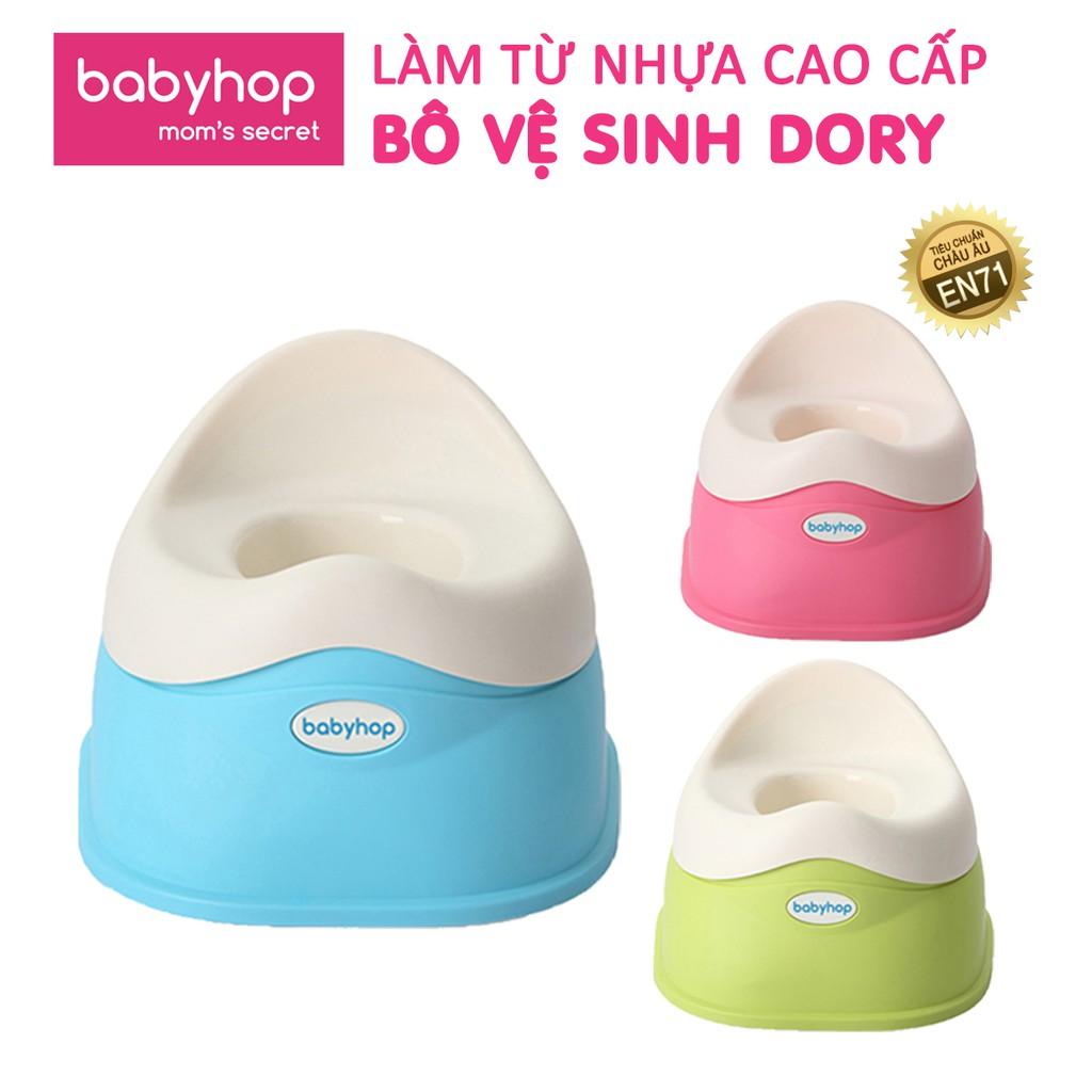 Bô vệ sinh trẻ em Dory của babyhop