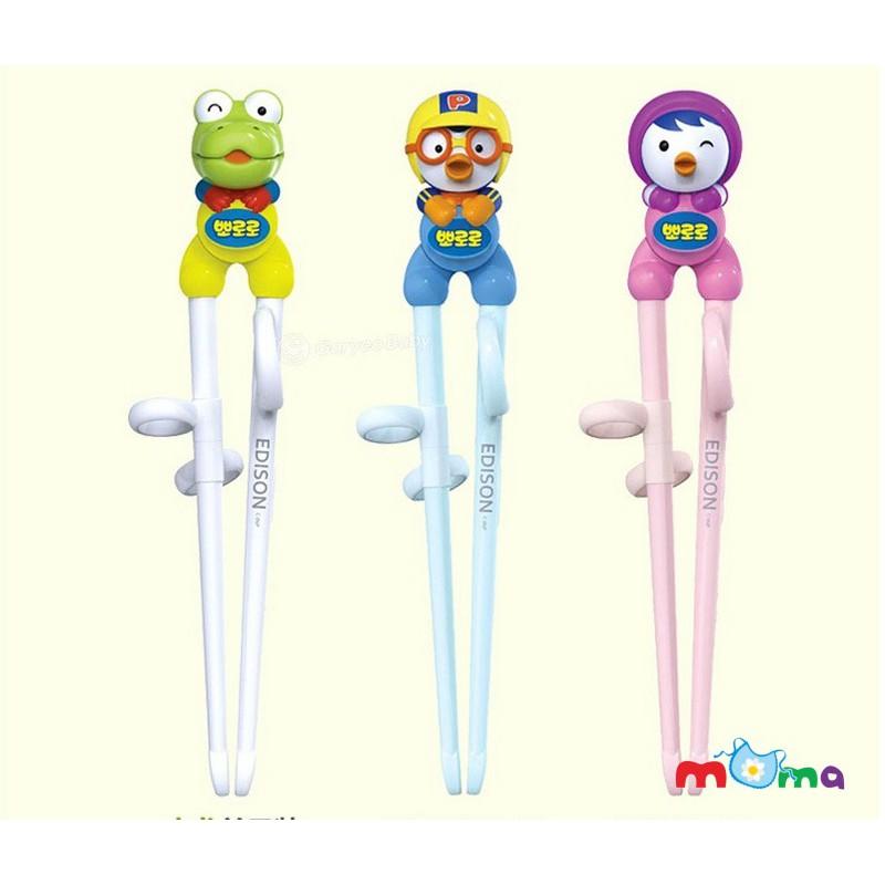 Đũa tập ăn cho bé nhiều hoạt hình 3D siêu dễ thương Cute, dành cho bé thuận tay phải_BB01-DTAP (tay