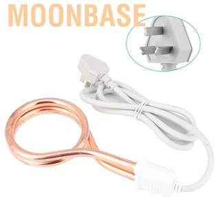 Máy Sưởi Ấm Moonbase 3000w Cho Bồn Tắm 220v