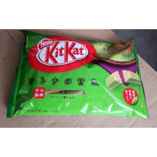 Bánh Kitkat trà xanh gói 13 chiếc - 3050952 , 745095867 , 322_745095867 , 60000 , Banh-Kitkat-tra-xanh-goi-13-chiec-322_745095867 , shopee.vn , Bánh Kitkat trà xanh gói 13 chiếc