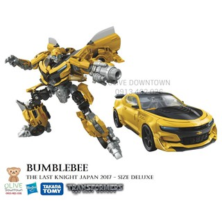 BUMBLEBEE size Deluxe 14cm phim Transformers The Last Knight – phiên bản JAPAN 2017