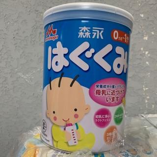 (Date 2021) Sữa Morinaga số 0 nội địa Nhật 810gr