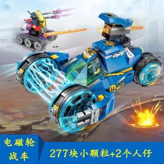 mô hình xe đồ chơi lắp ráp cho bé