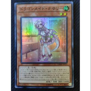 Thẻ bài OCG Nurse Dragonmaid