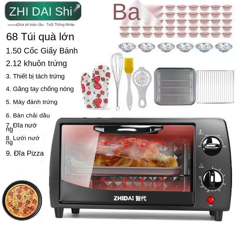 [ba năm bảo hành] lò nướng điện mini 12L đa chức năng tự động tiết kiệm năng lượng máy nướng bánh pizza nướng bánh mì
