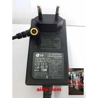 Bộ chuyển đổi LG 19V sang 0.84A LCD LED + cáp nguồn thumbnail