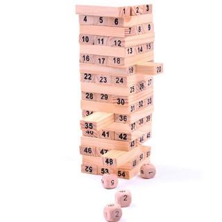 (B15)-đồ chơi rút gỗ 54 thanh( hàng luôn sẵn )