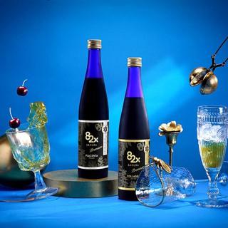 Nước Uống Đẹp Da Collagen 82X và Placenta 82X Sakura Classic 500ml - Hàng chính hãng Nhật Bản thumbnail