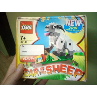Lego Year of the Sheep – LEGO Cừu/Dê (Ất mùi 2015)