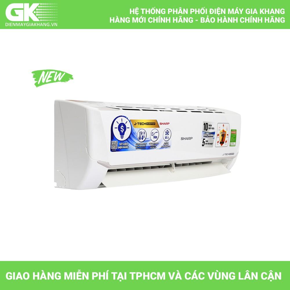 MIỄN PHÍ CÔNG LẮP ĐẶT- X9VEW Máy lạnh Sharp Inverter 1 HP AH-X9VEW