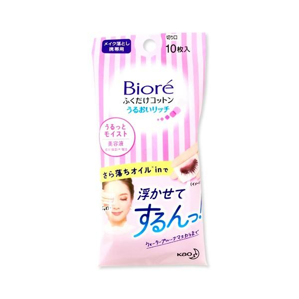 Khăn giấy tẩy trang Biore Cleansing Cotton Rich Moisture 10 miếng ( Nhập khẩu) - 3454103 , 1021332129 , 322_1021332129 , 29000 , Khan-giay-tay-trang-Biore-Cleansing-Cotton-Rich-Moisture-10-mieng-Nhap-khau-322_1021332129 , shopee.vn , Khăn giấy tẩy trang Biore Cleansing Cotton Rich Moisture 10 miếng ( Nhập khẩu)