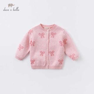 Áo khoác thu cho bé gái_Dave&Bella_DBZ14946-1 thumbnail