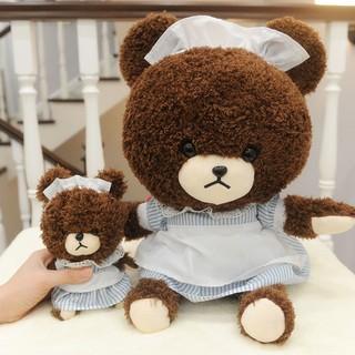Cute cartoon reading bear plush toy doll new year gift V