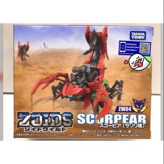 Thú vương đại chiến – Chiến binh thú SCPORPEAR ZW04 972044
