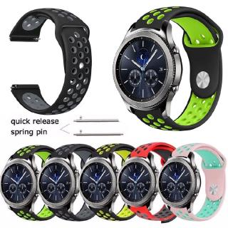 Dây đeo silicon 20mm 22mm cho đồng hồ thông minh Samsung Gear S3 Frontier S2 Classic