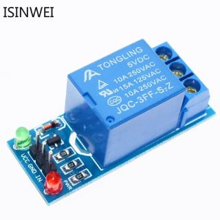 Mô đun rơ le 1 kênh 5V cao cấp cho PIC AVR DSP ARM MCU Arduino thiết kế nhỏ gọn