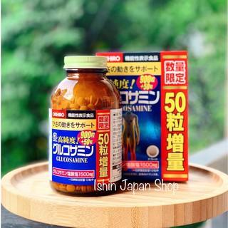 Viên uống Glucosamine 900v và 950v Nhật Bản – Glucosamin 900 viên