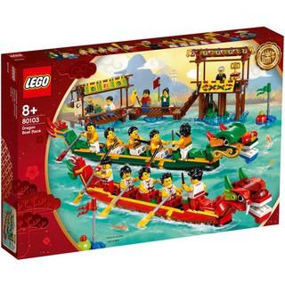Đồ chơi lắp ráp LEGO – Cuộc Đua Thuyền Rồng 80103