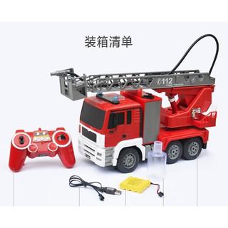 Xe cứu hỏa phun nước cẩu thang điều khiển từ xa E567