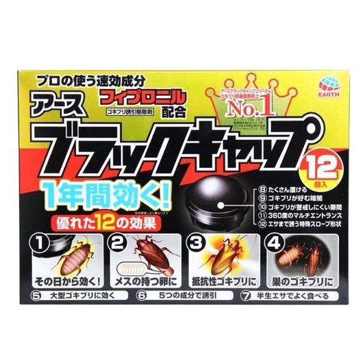 Thuốc diệt gián Nhật 12 viên không mùi, an toàn khi sử dụng