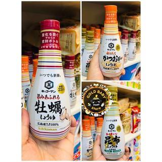 Nước tương tách muối Kikkoman Nhật 200ml