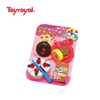 5468 Bộ bánh ngọt Chip-Chop Toyroyal