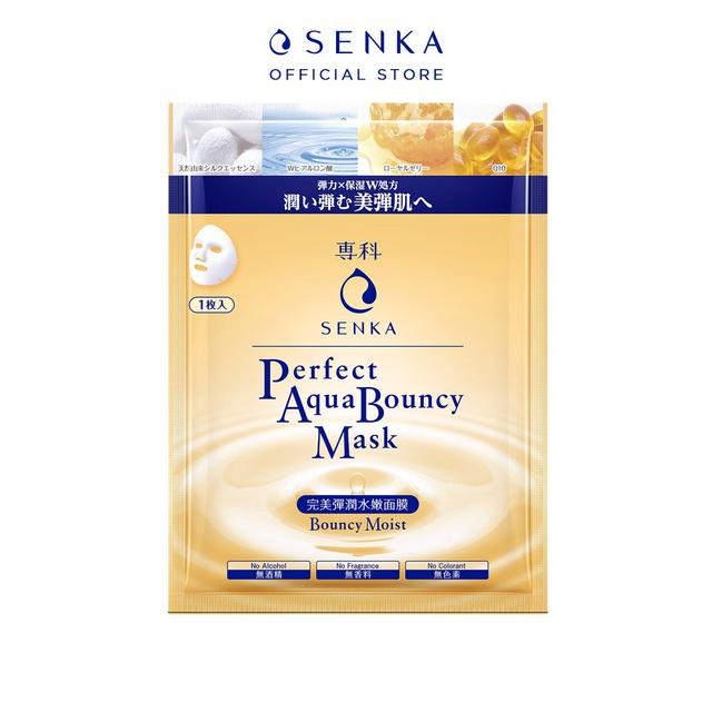 [Mã FMCGMALL giảm 8% đơn từ 250K] [Quà tặng] Mặt nạ dưỡng da đàn hồi và cấp ẩm SENKA Aqua B Moist Mask 23g