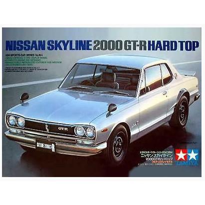 พลาสติก โมเดล ประกอบ สเกล 1/24 Nissan Skyline 2000 GT-R Hard Top