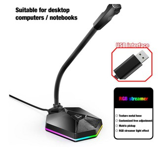 Microphone RGB light-emitting flexible USB microphone drive-free voice chat video conference microphone