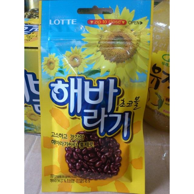 Hướng dương bọc socola Lotte HQ - 2750005 , 138573227 , 322_138573227 , 17000 , Huong-duong-boc-socola-Lotte-HQ-322_138573227 , shopee.vn , Hướng dương bọc socola Lotte HQ