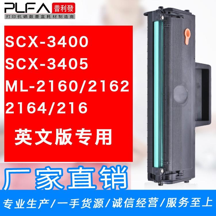 Hộp Mực In Laser Cho Samsung Mlt-D101S Ml2160 Scx-3401 3405