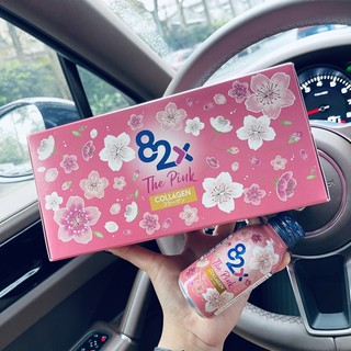 [SP HOT] COLLAGEN 82x The Pink thumbnail