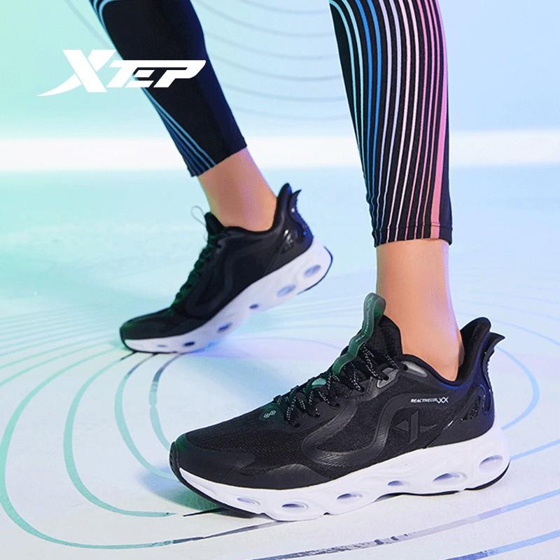 Giày chạy bộ thể thao nam Xtep, đế có cấu trúc xoắn ốc mang lại hiệu suất đệm tốt hơn 979219111159