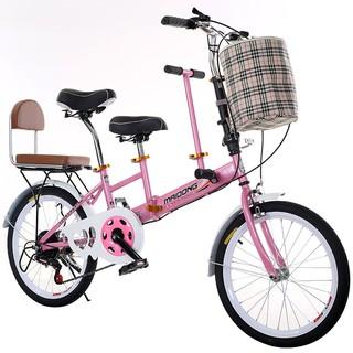Sản phẩm mới có thể thay đổi tốc độ gấp xe mẹ-con, xe đạp mẹ và con, xe đạp đôi 20 inch dành cho phụ nữ, xe đạp đưa đón