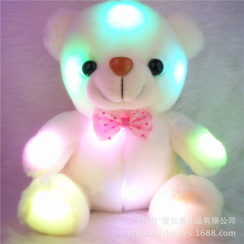 Plush toys bear colorful bright teddy bear birthday girl