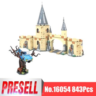 lego – lepin 16054