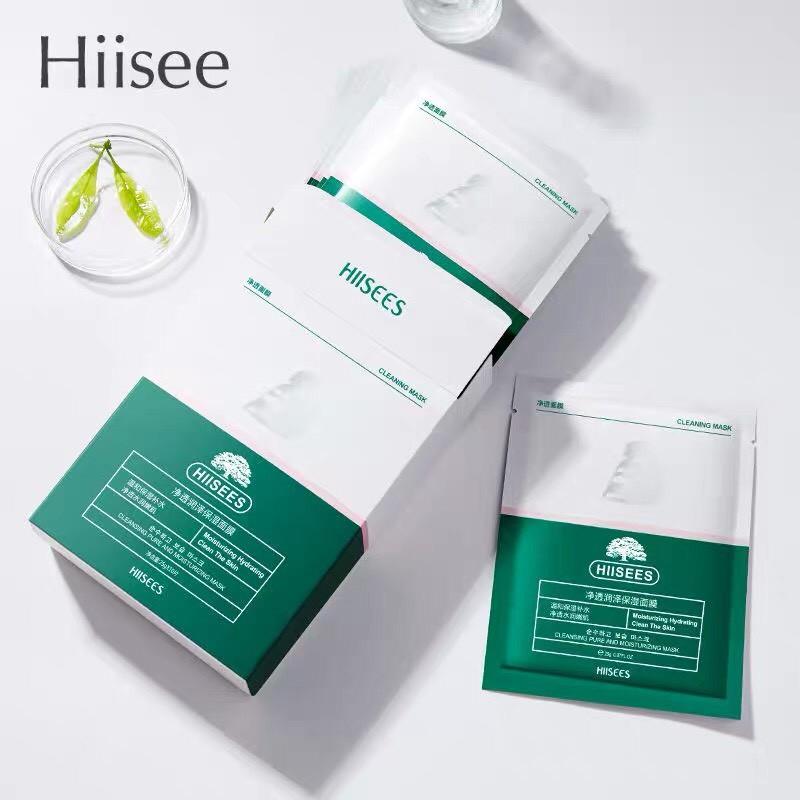 Mặt nạ rau má HIISEES cấp nước phục hồi da giảm thiểu mụn se lỗ chân lông Cleansing Mask HIIS05
